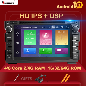 IPS DSP 4GB 64G 2 Din Android 10 Car Multimedia DVD Player For KIA Ceed 2010 2011 2012 autoradio GPS Navigation Head Unit image