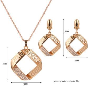 Fashion Geometric Vintage Jewelry Set  6