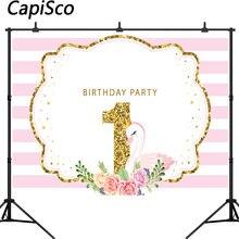 Capisco фон для первого дня рождения Фотофон украшение в виде