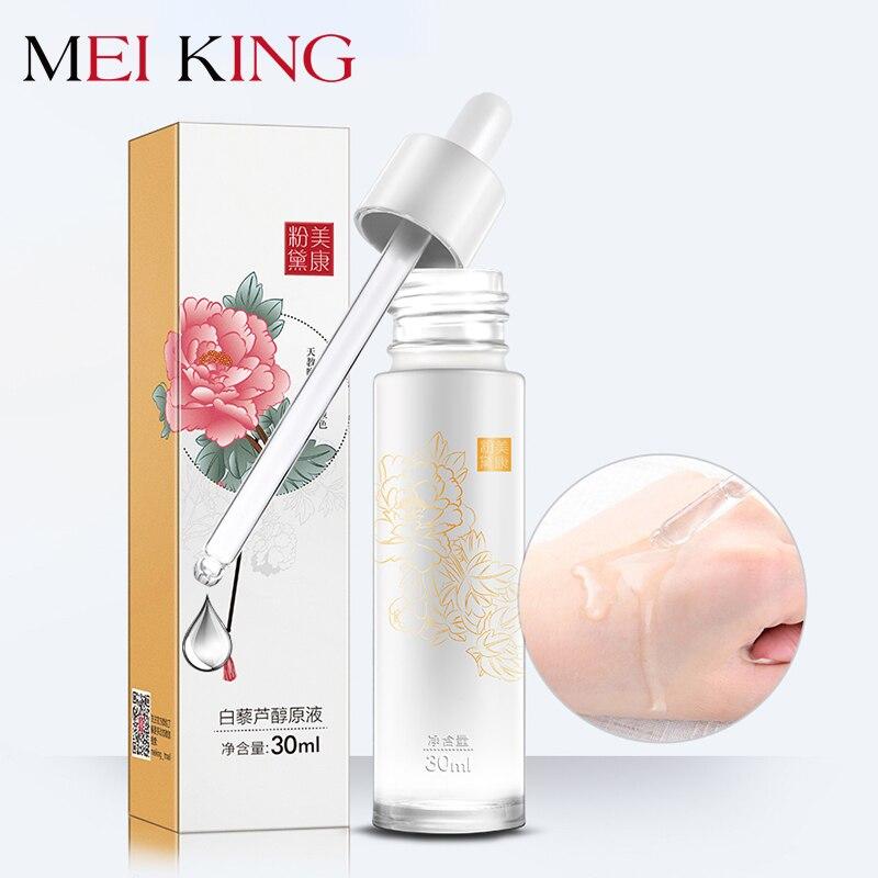 Niacinamida MEIKING soro Rosto Resveratrol Anti-envelhecimento Essência Clareamento Clareamento Diminuir Os Poros Hidratante Soro Facial 30ml