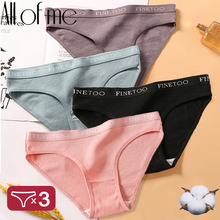 3PCS Women Cotton Underwear Panties Female Sexy Briefs Brand  Band Waist Pantys Set Solid Color Intimates Lingerie for Girl M-XL