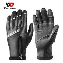 West biking/зимние велосипедные перчатки из искусственной кожи
