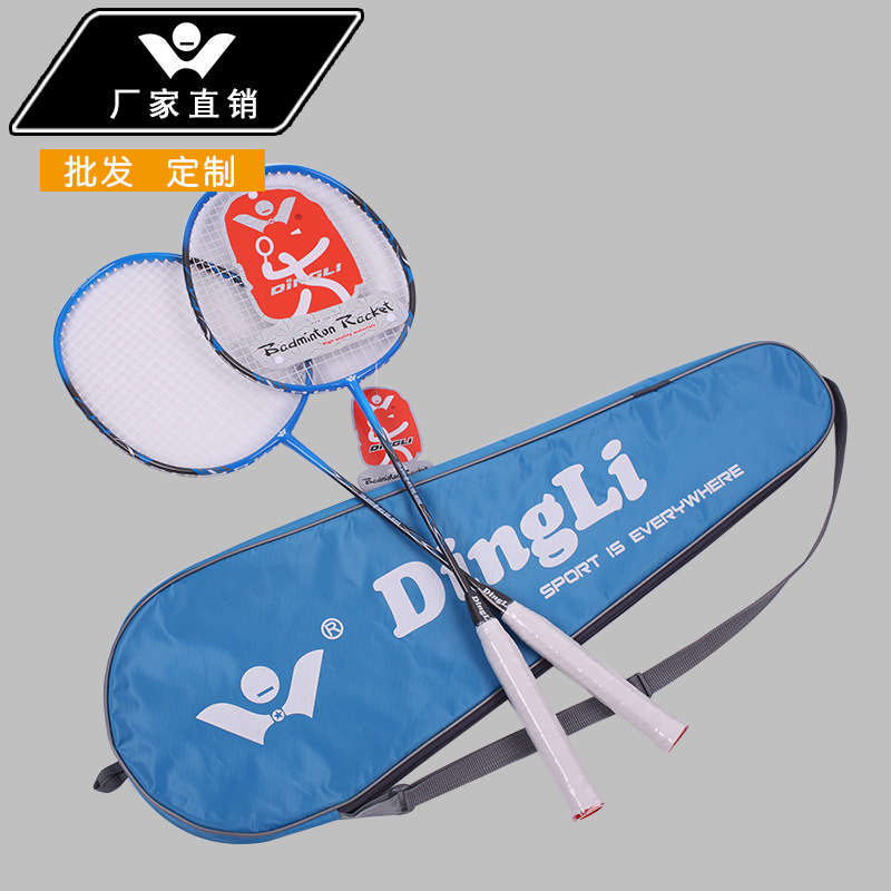 Manufacturers Direct Selling Two Dingli Jacking Force Training Game Only Carbon Composite  materials One-piece Badminton Racket