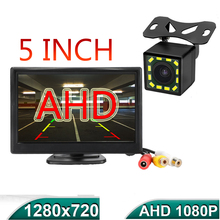 2021 novo 5 Polegada ahd monitor do carro tft lcd retrovisor do carro monitor de estacionamento sistema para câmera backup 1080p 1280*720p