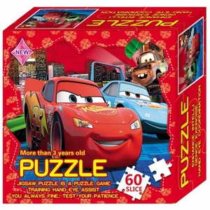 Paper Jigsaw Puzzles Hero Prin
