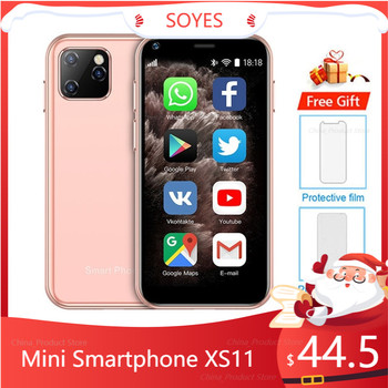 Super Mini SOYES XS11 SmartPhone 1GB RAM 8GB ROM 2.5 Inch MT6580A Quad Core Android 6.0 1000mAh 2.0MP Small Pocket Mobile phone