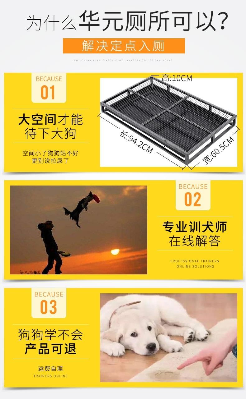 lavável filhote de cachorro treinamento almofadas akcesoria dla psa pet produto kk60cs
