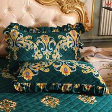 2 шт цветочный принт Кристальный Бархатный Чехол для подушки