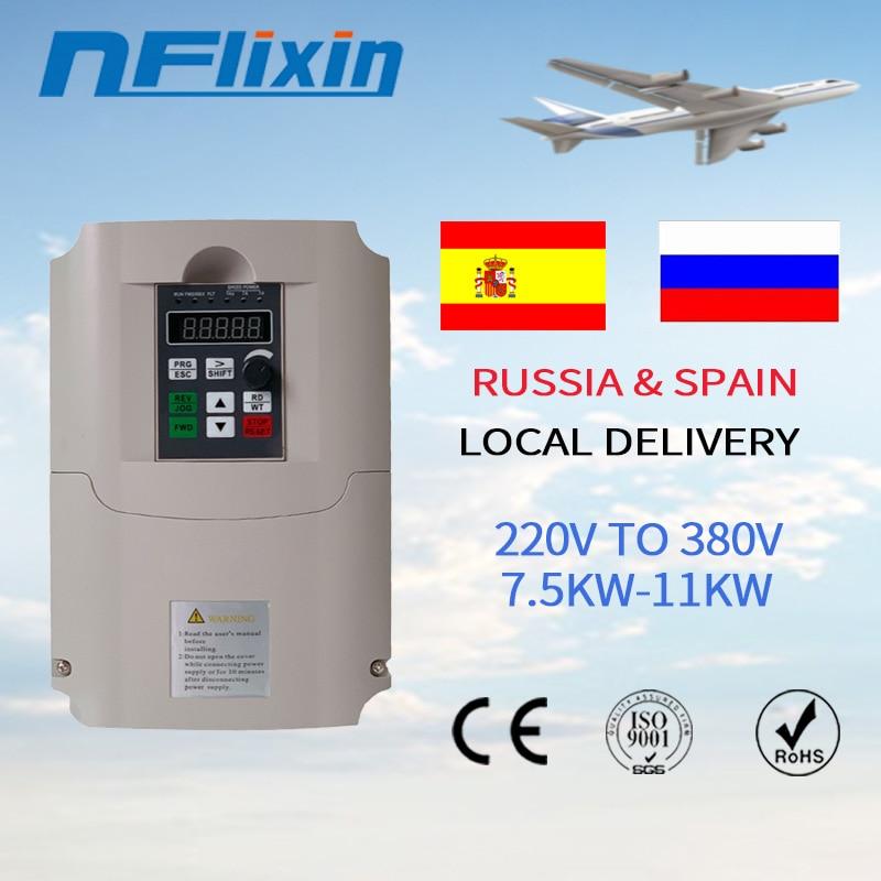 Преобразователь частоты Регулируемый Скорость частотно-регулируемым приводом инвертор 1.5KW/2.2KW/4KW/5.5KW/7.5KW/11KW 3P 220V до 380V инвертор частоты двига...