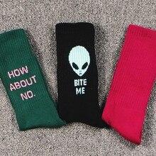 Мужские уличное для скейта Харадзюку забавные слоган чужеродные носки США Размер 8-11, европейский размер 41-44(толстый 80% хлопок