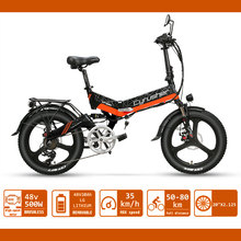 Bicycle 48v Electric-Bicycle-Booster Lithium-Battery Folding Mountain E-Bike 20inch 500W