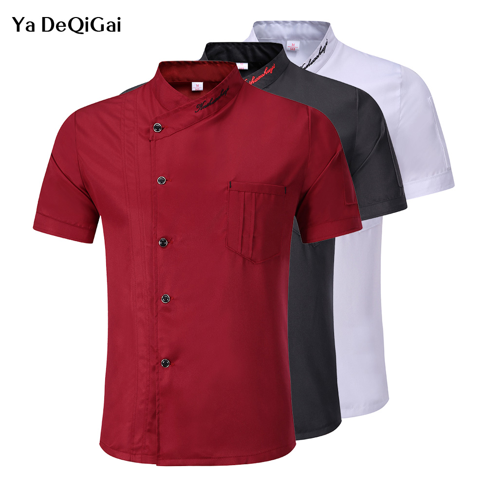 Food Service Cooker Jacket Unisex Kitchen Chef Uniforms 3 Colors Short Sleeved Chef Shirt Double Breasted Wholesale Chef Coats