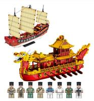 XINGBAO Building Blocks legolyed Sailboat Series Cantonese Galleon Sailboat Model Kit 4Px Legoing Christmas Gift