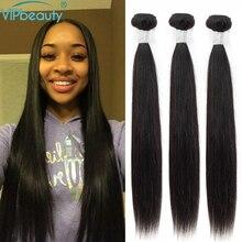 VIP Schoonheid Maleisische Steil Haar 4 Bundels 100% Human Hair Weave Remy Hair Extensions Natuurlijke Zwarte Kleur Haar Inslag