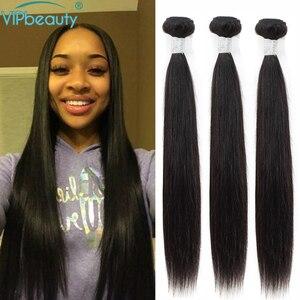 Image 1 - VIP Schoonheid Maleisische Steil Haar 4 Bundels 100% Human Hair Weave Remy Hair Extensions Natuurlijke Zwarte Kleur Haar Inslag