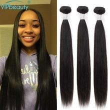 VIP güzellik malezya düz saç 4 demetleri 100% insan saçı örgüsü Remy saç uzatma doğal siyah renk saç atkı