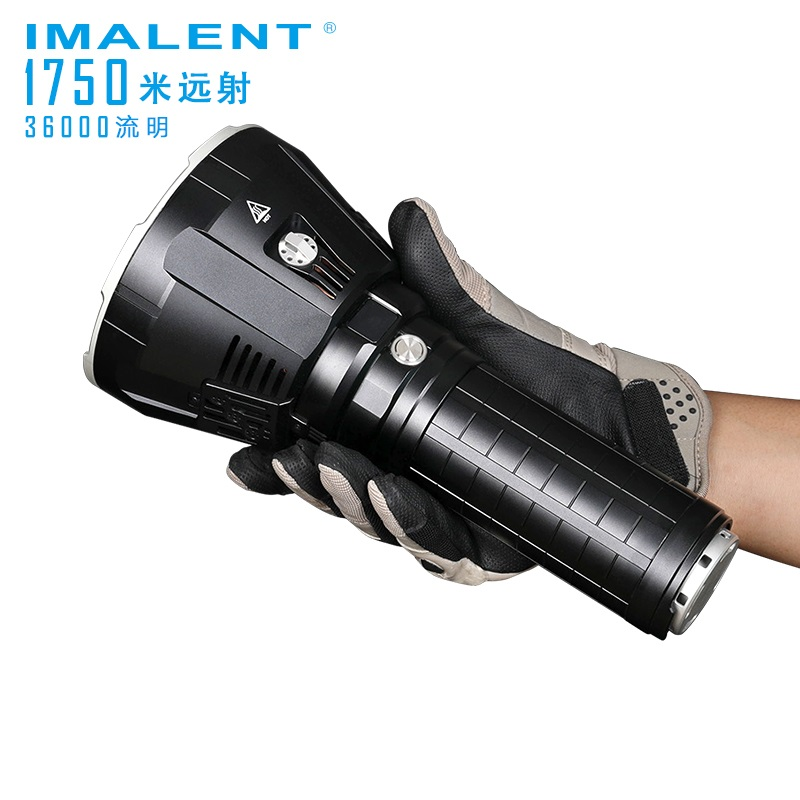 Imalent R90TS LED Flashlight CREE XHP35 HI 36000LM Waterproof Powerful with 21700 Battery for Hunting