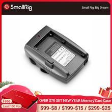 Smallrig dv バッテリープレート用 bmpcc bmcc/bmpc (F970/F750/F550 バッテリー) 1765