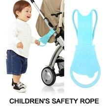 Регулируемая детская Тяговая веревка, не теряющаяся, для малышей, ремни безопасности, силиконовый, мягкий, для прогулок, браслет, ручка для коляски