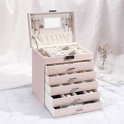 Casegrace New Multi-Layer Big 6 floors Leather Jewelry Box Jewelry Display Casket Earrings Ring Boxes Jewelry Organizer Gift Box