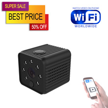 WiFi Camera Wireless Video Camcorder HD 1080P DVR IR Automatic Night Vision Motion Detection P2P Hotspot  -50% OFF
