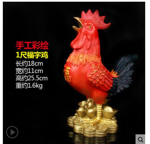 Manual coloured drawing or pattern All copper cock large Grilled Ham and Chicken rooster Home Furnishing office decoration - 3