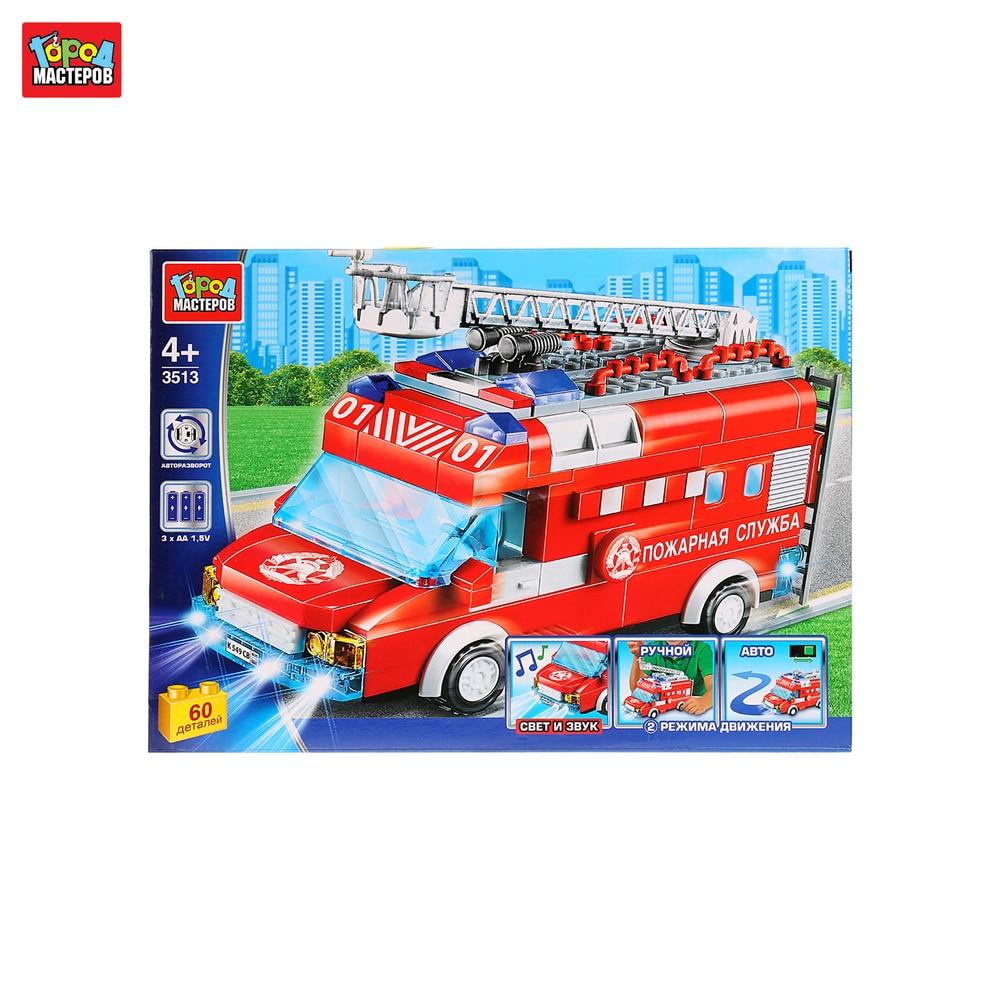 Blocks GOROD MASTEROV 276466 designer city masters for children prefabricated model toy for boys plastic parts constructor block developing