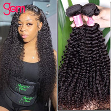 Onda profunda pacotes 100% extensões do cabelo humano 1 / 3 / 4 pacotes ofertas gem cabelo remy cabelo brasileiro tecer pacotes