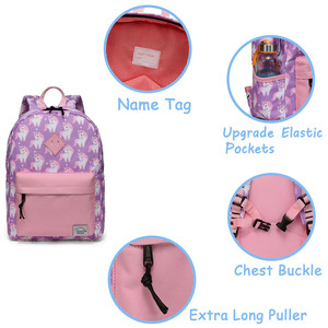 Image 3 - 유치원, vaschy를위한 어린이 배낭 소년과 소녀를위한 작은 아이 배낭 가슴 끈