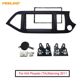 FEELDO Car Stereo Radio Fascia Frame for KIA Picanto (TA)/Morning 2Din Dash Installation Refitting Mount Panel Trim Kit