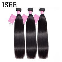 ISEE – Extension de cheveux péruviens naturels Remy, mèche de cheveux humains qui ne s'emmêlent pas, couleur naturelle, à acheter en lot de 1, 3 ou 4