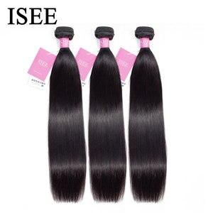 Перуанские прямые пряди волос для наращивания, без запутывания, натуральный цвет, можно купить 1/3/4 пряди волос Remy ISEE, пряди натуральных воло...