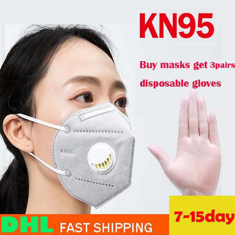 5pcs KN95 Dust Masks 3-Layer With Breathing Valve Mask Fine Air Filter Anti Odor Smog Pollen Dust Mouth Face Mask Same As KF94