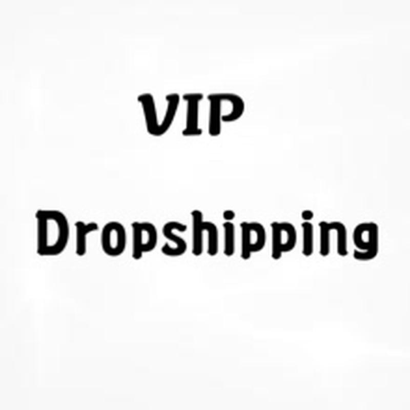 Ссылка VIP для прямой поставки