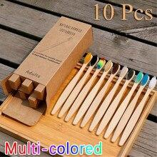 Экологичная бамбуковая зубная щетка смешанного цвета, деревянная зубная щетка с мягкой щетиной, зубная щетка для ухода за полостью рта для взрослых