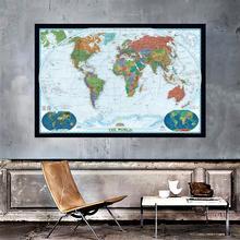 Физическая карта мира с земным покровом мира и землями 150x100 см водонепроницаемая карта мира