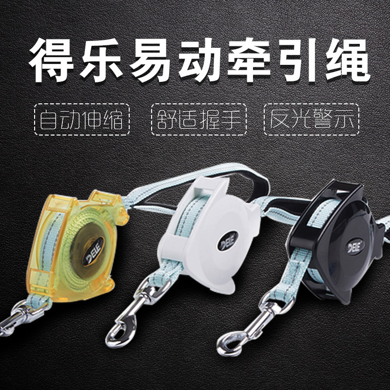 DELE Pet Mobile Two-Way Traction Dog Automatic Telescopic Traction Belt Small Dogs Hand Holding Rope
