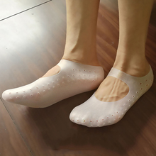 1 Pair Of Silicone Moisturizing Socks anti-cracking Boots Breathable Arch Support