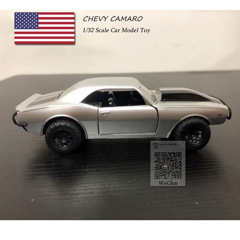 CHEVY CAMARO (12)