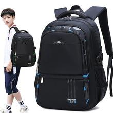 Nowe plecaki dla młodzież szkolna chłopcy dzieci plecaki szkolne plecaki marka Design plecak podróżny dla studenta plecaki tanie tanio GCWHFL Oxford CN (pochodzenie) Miękka osłona Otwór na wyjście Kieszonka na telefo Wewnętrzna kieszeń na zamek błyskawiczny