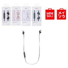 Miniso BT307 Magnetic Bluetooth Earphone Nirkabel Headphone Stereo Earphone Sport Headset Concision Style untuk Ponsel(China)