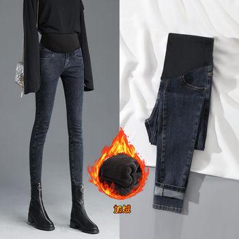 Ciepłe grube ciążowe spodnie dżinsowe zimowe polarowe jeansy ciążowe dla kobiet w ciąży oraz aksamitne spodnie ciążowe tanie i dobre opinie MATERNITY CN (pochodzenie) CZTERY PORY ROKU WOMEN Sukno Elastyczny pas Macierzyństwo Naturalny kolor Medium skinny COTTON