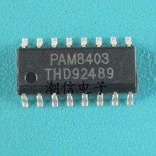 PAM8403 безфильтрующий стерео аудио усилитель класса D