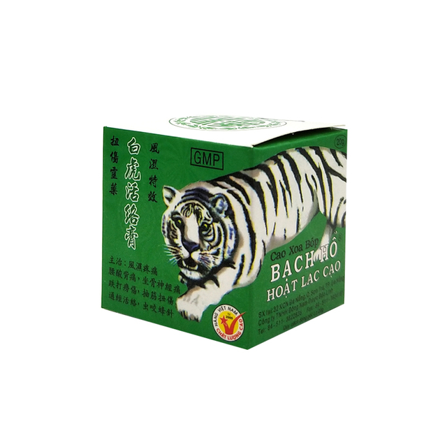 1 Pcs White Tiger Balm Ointment For Headache Toothache Stomachache Pain Relieving Balm Dizziness Essential Balm oil 5