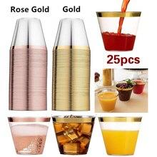 Одноразовые пластиковые Семейные прозрачные стаканчики пластиковые стаканчики 25 шт Вечерние одноразовые стаканчики для мороженого