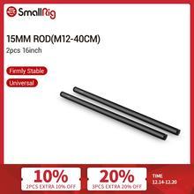 Smallrig 2 Stuks 15 Mm Zwart Aluminium Legering Staaf (M12 40cm) 16 Inch Staaf Voor Stabiliserende Ondersteuning Rig/Statief Accessoires 1054