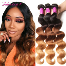 Ali Julia Hair Indian Human Hair Ombre Body Wave Bundles Color T1B/4/27 16 to 26 Inches Hair Extensions 1/3/4 Hair Bundles Deals