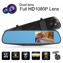 Car DVR Camcorder Registrator Lcd-Screen Rear-View-Camera Dual-Lens Auto-Security-Dashcam