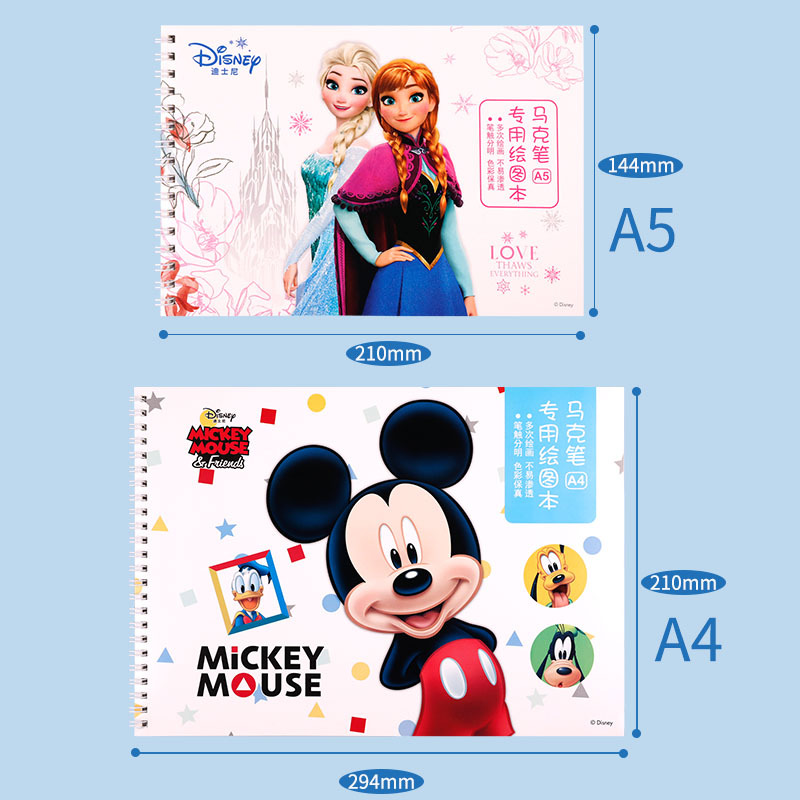 Disney Blank Sketchbook Mickey Children's Painting Book Ice Romance Student Drawing Book Graffiti Painting School Supplies