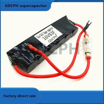 Super Farad capacitor Group 16V83F aluminum casing insurance version 2.7V500F module automobile electronic rectifier 2